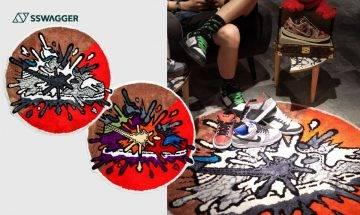KAPSULE將推出以Dunk Low及Kobe鞋款主題潮流地氈!經典球鞋以潑墨形式呈現