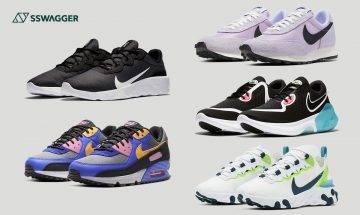 Nike官網折上折優惠之10雙$340以下鞋款推介!最低只需$187即可入手