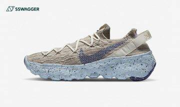 Nike Space Hippie環保系列推出全新Earth Tone配色