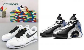 聯乘球鞋引發城中熱話!Nike、adidas、Jordan Brand 5款近期最值得留意聯乘球鞋推介