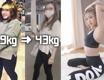 全身消脂減重實錄 從69kg減至43kg!日本素人教你激減半個人的體重