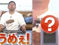 全肉減肥法 實測!日本藝人日日鋸扒3天極速減1kg
