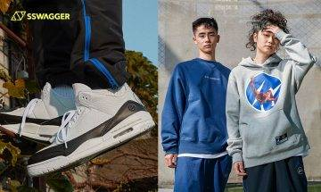 fragment design x Jordan Brand鞋款及服飾抽籤入手機會再度登場!