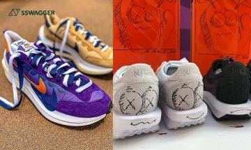 KAWS x sacai x Nike推出三方聯乘LDWaffle?sacai x Nike 2021新色Vaporwaffle近賞諜圖現身
