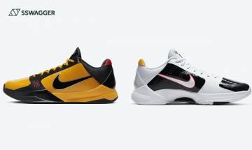 Nike Kobe 5 Protro Bruce Lee系列發售在即!兩大傳奇結晶體
