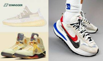 SSneakers Weekly本周務必留意的5款球鞋!Nike x sacai Vaporwaffle、adidas Yeezy Boost 350 v2新色等