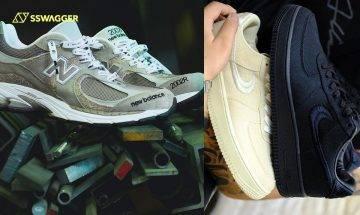 SSneakers Weekly今周務必注目之5款熱門球鞋!Nike x Stüssy AF 1、NB x INVINCIBLE x N.HOOLYWOOD等