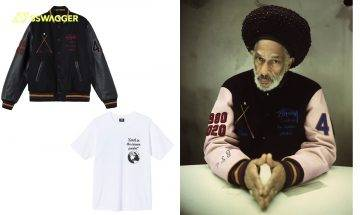 Stüssy 40週年推出紀念服飾系列!香港發售詳情公佈