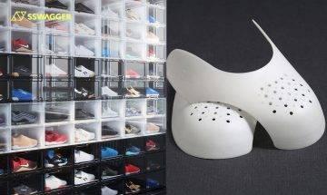 雙11 購物節來了!5款鞋迷必入的划算「波鞋補品」