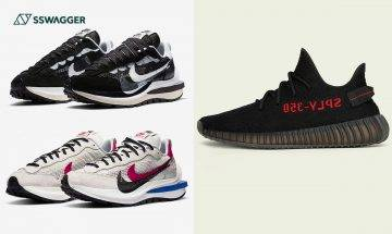 5款聯乘球鞋系列在年尾絕對不能錯過!sacai x Nike Vaporwaffle、Yeezy Boost 350 V2黑紅配色等