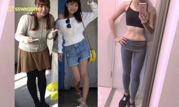 1分鐘運動瘦身!63kg日女減重至47kg 瘦身大法全曝光