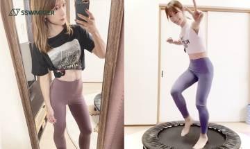 跳彈床運動瘦全身!日本潮媽勁減12kg跳出易瘦體質