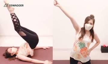 姿勢正確效果倍增!日本口罩女糾正3動作由60kg減至49kg