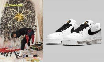 G-Dragon親自預告!PEACEMINUSONE x Nike Air Force 1 Paranoise官方圖及發售情報