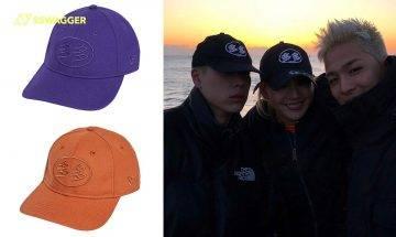 HYUKOH主音愛帽「多多」新色快將發售!다다DADA多多與New Era推出聯乘版棒球帽