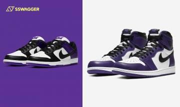 紫色波鞋・鞋中貴族!精選今年5對紫色典雅sneakers