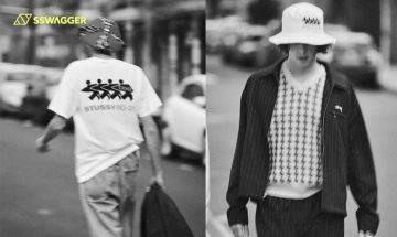 Stüssy x CDG推出全新聯乘服飾系列・Stüssy 40週年慶生之作
