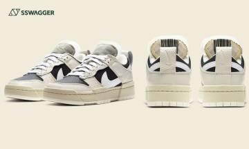 Nike Dunk Low Disrupt又一女生專屬!大地色系小清新