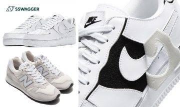 白色系球鞋5雙熱門預告及精選!日本流行色協會評選之2021年度色