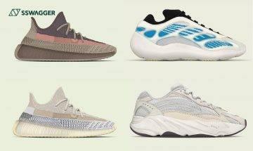 adidas YEEZY 2021年9款注目新色!350 V2、700等人氣鞋款愛好者留意