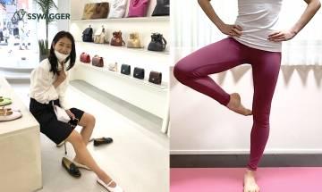 美腿運動從芭蕾學起!韓星推崇練芭蕾瘦腿兼矯正腿形