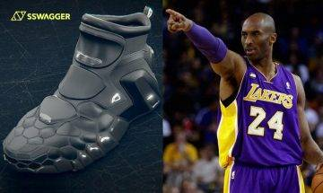 Kobe Bryant生前欲離開Nike自創品牌「Mamba」!鞋款設計圖首曝光