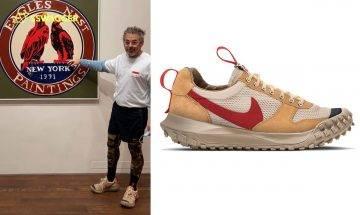 Tom Sachs x Nike Mars Yard親着曝光!真・2.5版本現身?