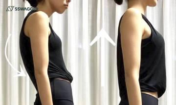 改善姿勢美化體態!天天鍛鍊擊退假肚腩、圓肩、駝背兼變小顏