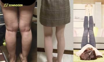 瘦腳必做運動推介!-20kg日女真人實測6招瘦腿大成功