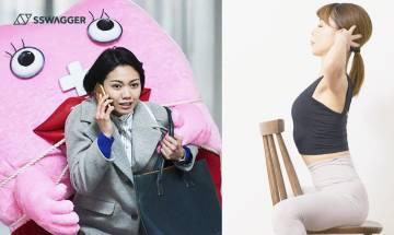紓緩經痛要這樣做!日本健身達人教伸展紓緩生理痛與腰痛