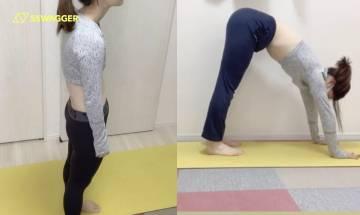姿勢矯正從頭到腳4式訓練!紓解身體繃緊從而改善外表