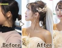 高強度間歇訓練4招!日女2個月-8kg婚前成功瘦身做靚新娘