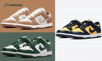 Nike Dunk Low Michigan、Green/White預覽!4款全新配色Dunk官方圖一舉公開