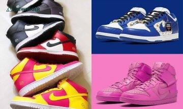 Nike Dunk及SB Dunk 10款最新聯乘版!買到就賺到之必搶球鞋