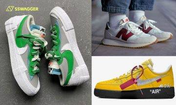 sacai x Nike Blazer Low近賞、New Balance新款等!SSneakers Weekly今週不能錯過的5款球鞋