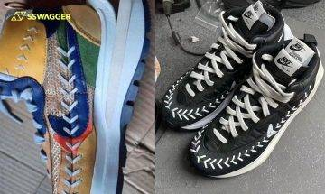 sacai x Nike x Jean Paul Gaultier Vaporwaffle諜照流出!彩色版早被發現?