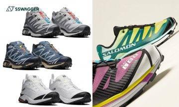 Salomon 2021春夏鞋款全員面世!都市機能愛好者注意