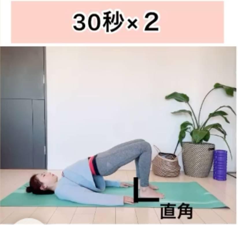 靜止運動3款推薦!以伸展改善腰部彎曲 腹部回復扁平 Instagram @naaa153cm_dietvlog