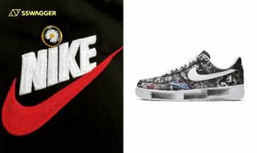 G-Dragon x Nike迎來全新合作?以往聯乘鞋款能推高逾$20,000