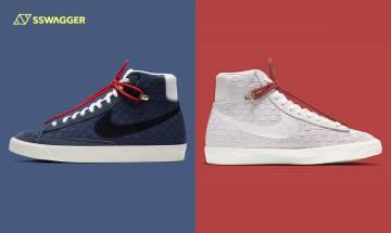 Nike Blazer Mid Sashiko系列雙色出場!男女皆宜刺子繡