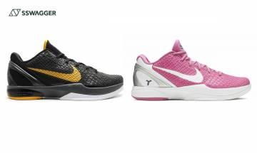 Kobe 2021上架鞋款統集!願所有真粉絲原價入手