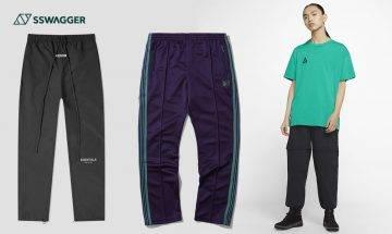 正月買新長褲 有「長富」之意!6款型人必入運動型長褲推介