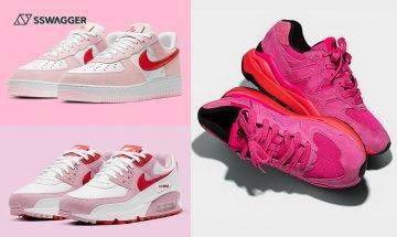 情人節鞋款 型格登場!Nike、New Balance等7款值得一買之球鞋整合