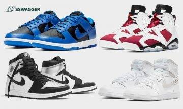 Nike Dunk Low Hyper Cobalt抽籤渠道現身!3款AJ1、AJ6同步開抽