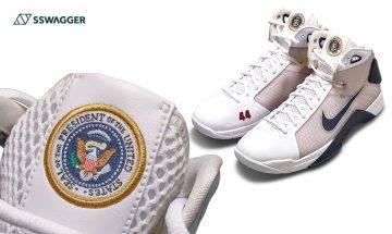 Nike Hyperdunk Barack Obama 總統球鞋將拍賣!全球僅1雙流出值$20萬?