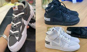 sacai x Nike Blazer Low灰白 、Nike x UNDERCOVER Dunk High諜圖等!SSneakers Weekly 5個今週務必要知的聯乘