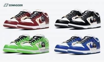 Supreme x Nike SB Dunk Low Stars 4色發售資訊面世!球鞋界年度大魔王隆重登場