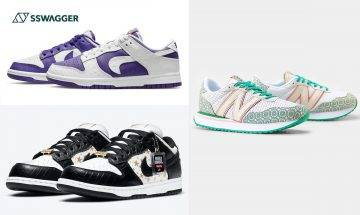 Supreme x Nike SB Dunk Low Stars、New Balance x Casablanca等快將登場!SSneakers Weekly 6款本週不能錯過之球鞋