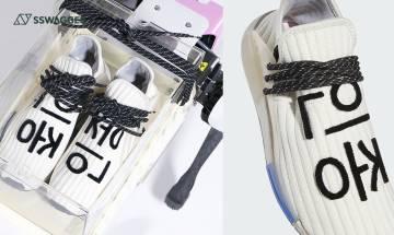 Pharrell x adidas NMD Hu Cream發售預告!運送包裝竟然是1隻機械狗?