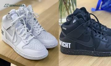 Nike x UNDERCOVER Dunk High多角度近照公開!當潑墨遇上Dunk High